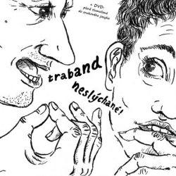 traband_neslychane