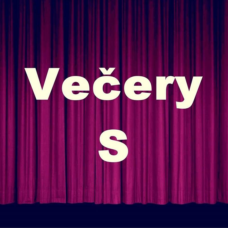 veery s 2017